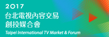 Taipei International TV Forum