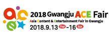 2018 Gwangju ACE Fair